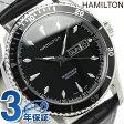 H37565731 ハミルトン HAMILTON ジャズマスター シービュー