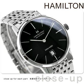 H38455131 Hamilton HAMILTON intramatic reissue models