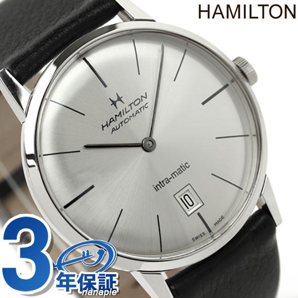 H38455751 ハミルトン HAMILTON イントラマティック 復刻モデル