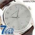 H38511553 ハミルトン HAMILTON ジャズマスター シンライン【あす楽対応】