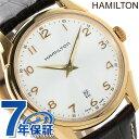 H38541513 ハミルトン HAMILTON ジャズマスター シンライン【あす楽対応】