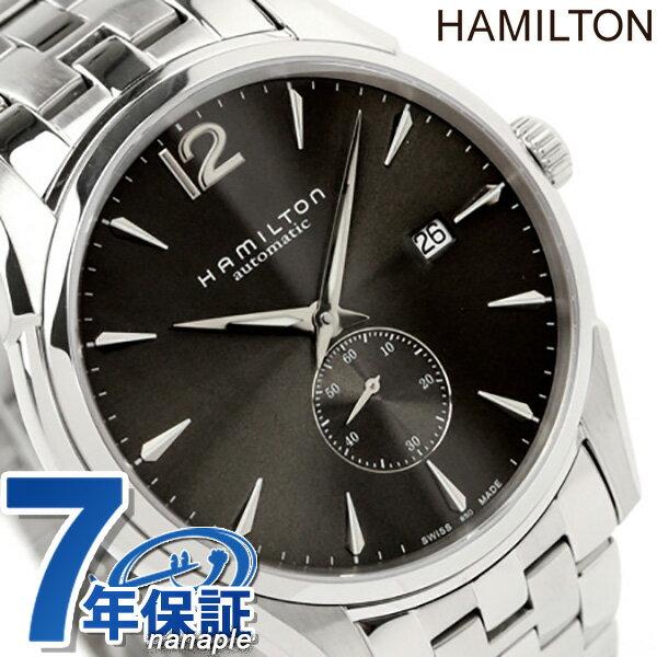 ハミルトン ジャズマスター 腕時計 HAMILTON H38655185 スリム 時計【あす楽対応】