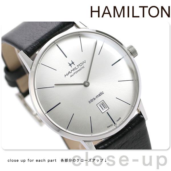 H38755751 ハミルトン HAMILTON イントラマティック【対応】 [新品][7年保証][送料無料]