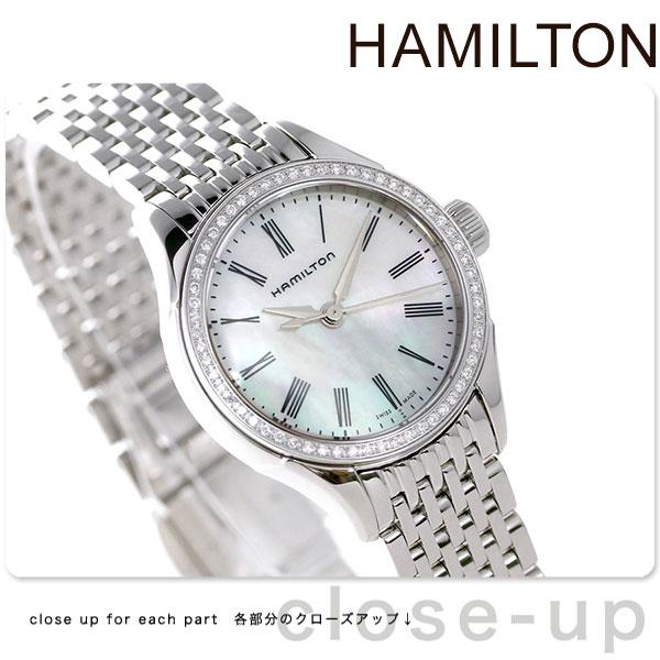 H39211194 ハミルトン バリアント クオーツ レディース 腕時計 HAMILTON ホワイトシェル