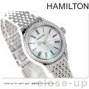 ハミルトン レディース 腕時計 HAMILTON H39211194 クオーツ バリアント ホワイトシェル 時計
