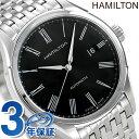 H39515134 ハミルトン HAMILTON バリアント ローマンインデックス