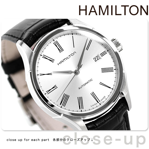 H39515754 セイコー ルキア ハミルトン カシオ gショック HAMILTON バリアント:腕時計のななぷれ [新品][7年保証][送料無料]【店頭受取対応商品 ジーショック 】
