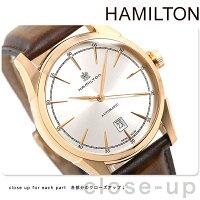 ハミルトン自動巻きスピリットオブリバティ42mmメンズH42445551HAMILTON腕時計シルバー×ブラウンレザーベルト