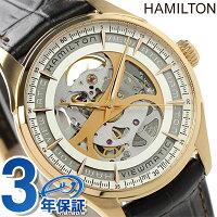 ハミルトン自動巻きジャズマスタービューマチックスケルトンメンズH42545551HAMILTON腕時計オープンハートピンクゴールド×ブラウンレザーベルト