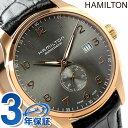 H42575783 ハミルトン HAMILTON ジャズマスター マエストロ