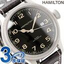 H60515533 ハミルトン HAMILTON カーキ パイオニア