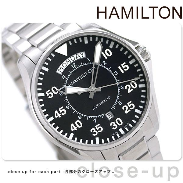 ハミルトン カーキ 腕時計 HAMILTON H64615135 パイロット 時計【あす楽対応】
