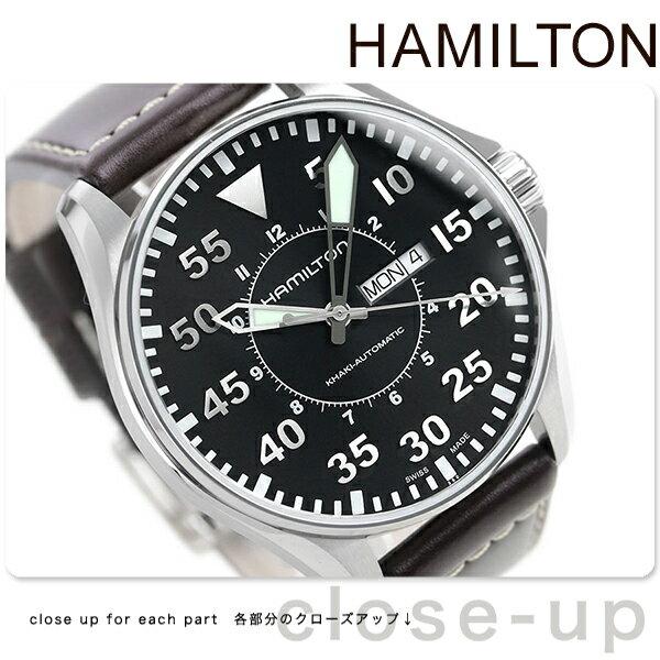 H64715535 ハミルトン HAMILTON カーキ パイロット【対応】 [新品][7年保証][送料無料]