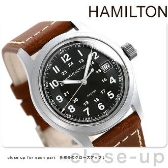 Hamilton quartz khaki field men H68411533 watch HAMILTON black X ブラウンレザ -