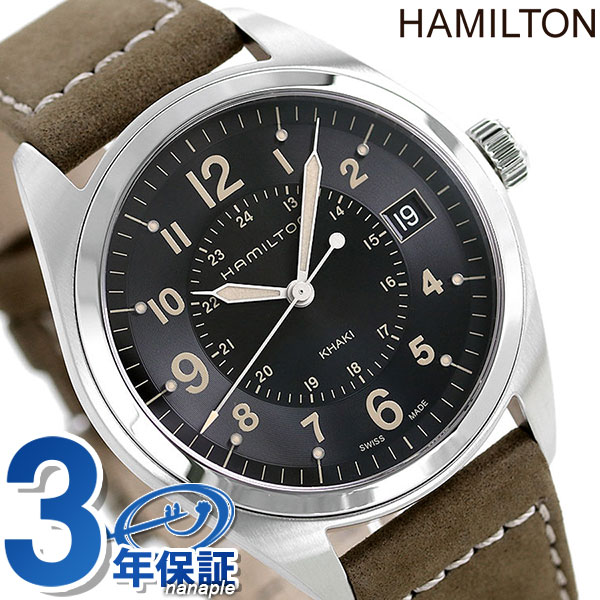 H68551833 ハミルトン HAMILTON カーキ フィールド