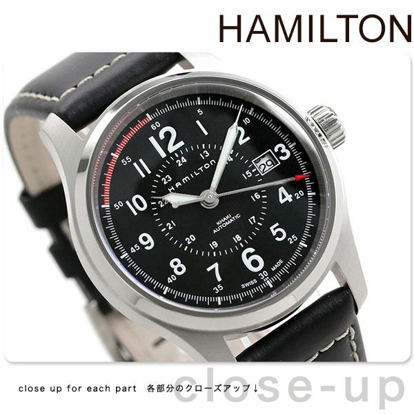 H70595733 ハミルトン HAMILTON カーキ フィールド [新品][7年保証][送料無料]