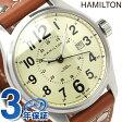 H70615523 ハミルトン HAMILTON カーキ フィールド オフィサー