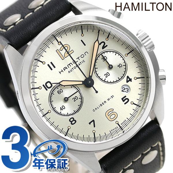 【今なら1,000円割引クーポン&店内ポイント最大44倍】 ハミルトン カーキ 腕時計 HAMILTON H76416755 パイロット パイオニア 時計【あす楽対応】