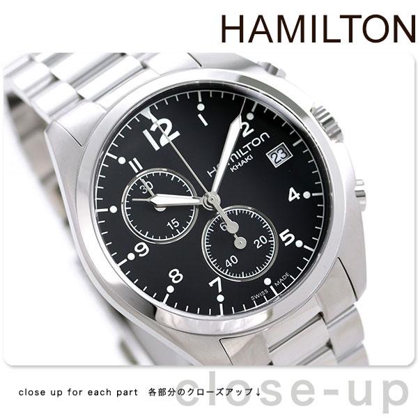 H76512133 ハミルトン HAMILTON カーキ パイロット パイオニア
