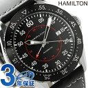 H76755735 ハミルトン HAMILTON カーキ パイロット GMT
