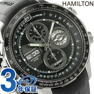 H77766331 Hamilton HAMILTON khaki x-wind model
