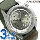 【20日は全品5倍でさらに+4倍でポイント最大22倍】 ハミルトン カーキ 腕時計 HAMILTON H80405865 パイオニア アルミニウム 41MM 自動..