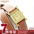 HH1.101.462/UGO2 HERMES エルメス Hウォッチ ミニ 二重巻き レディース 腕時計 新品