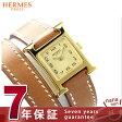 HH1.101.462/VBA1 HERMES エルメス Hウォッチ ミニ 二重巻き レディース 腕時計 新品