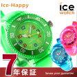アイスウォッチ ICE WATCH 腕時計 アイス ハッピー ミニ【あす楽対応】