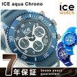 アイスウォッチ ICE WATCH アイス アクア クロノグラフ ユニセックス 腕時計