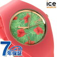 アイスウォッチ ICE WATCH 腕時計 アイス フラワー