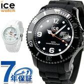 アイスウォッチ ICE WATCH 腕時計 アイス フォーエバー ビッグ