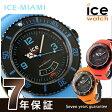 アイスウォッチ ICE WATCH 腕時計 アイス マイアミ ビッグビッグ