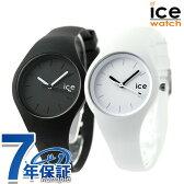 アイスウォッチ ICE WATCH 腕時計 アイス オラ スモール