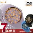 アイスウォッチ ICE WATCH 腕時計 アイス スカル スモール【あす楽対応】