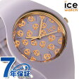 アイスウォッチ ICE WATCH 腕時計 アイス スカル【あす楽対応】