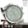 イッセイミヤケ ダブリュ 和田智 クロノグラフ 限定モデル NY0Y002 メンズ 腕時計 ISSEY MIYAKE グレー【あす楽対応】