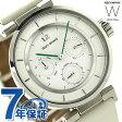 イッセイミヤケ ダブリュ ミニ 和田智 ボーイズサイズ NYAB001 腕時計 ISSEY MIYAKE ホワイト