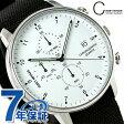 イッセイ ミヤケ シィ クオーツ クロノグラフ 腕時計 NYAD006 ISSEY MIYAKE ホワイト×ブラック