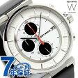 イッセイミヤケ 腕時計 メンズ ダブリュ クロノグラフ ホワイト×ブラックレザー ISSEY MIYAKE SILAY003