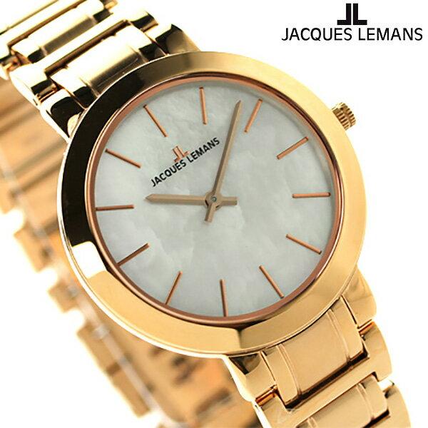 ジャックルマン ミラノ レディース 腕時計 1-1824E JACQUES LEMANS ホワイトシェル×ピンクゴールド [新品][2年保証][送料無料]
