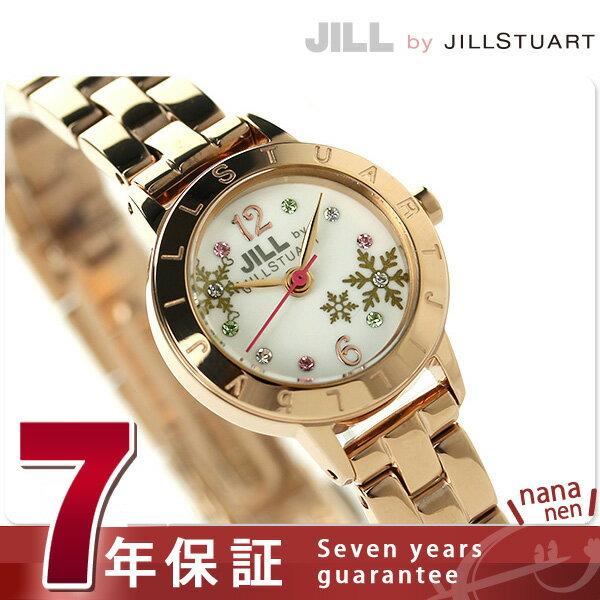 ジル バイ ジルスチュアート 限定モデル NJAE701 JILL by JILLSTUART 腕時計 ホワイト×ピンクゴールド【対応】 [新品][7年保証][送料無料]【セイコー 腕時計 歴代 モデル】