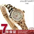 ジルスチュアート フラワー リング レディース 腕時計 NJAF001 JILLSTUART ホワイトシェル×ピンクゴールド