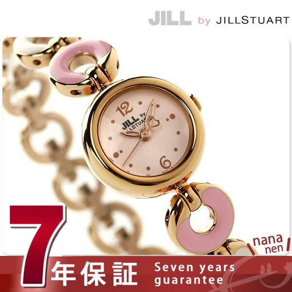 ジル バイ ジルスチュアート チャビー ドーナツ チェーン SILDAC02 JILL by JILLSTUART 腕時計 ピンク×ピンクゴールド [新品][7年保証][送料無料]