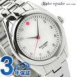 ケイトスペード ニューヨーク 腕時計 レディース シーポート ホワイトシェル KATE SPADE NEW YORK 1YRU0026