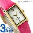 ケイトスペード ニューヨーク 腕時計 レディース クーパー ホワイトシェル×ピンク レザーベルト KATE SPADE NEW YORK 1YRU0039