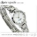 ケイトスペード ニューヨーク 腕時計 レディース グラマシー ミニ ホワイトシェル KATE SPADE NEW YORK 1YRU0146【あす楽対応】