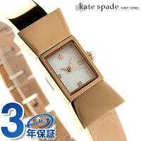 ケイトスペードニューヨークカーライル18mmレディース1YRU0183KATESPADENEWYORK腕時計クオーツホワイトシェル×ローズゴールド
