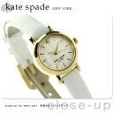 ケイトスペード ニューヨーク タイニー メトロ 21mm 1YRU0422 KATE SPADE NEW YORK レディース 腕時計 クオーツ ホワイトシェル