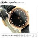 ケイトスペード ニューヨーク メトロ スカラップ レディース 1YRU0583 KATE SPADE NEW YORK 腕時計 オールブラック【あす楽対応】